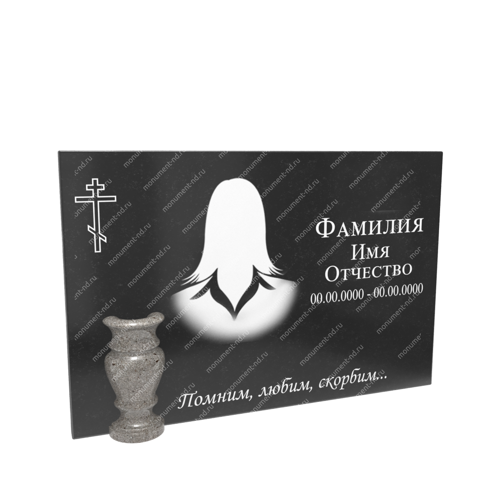 Гранитная табличка на могилу Т-013 Размер: 40х60х2 см.