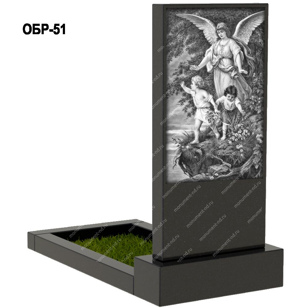 Гравировка обратной стороны памятника Обр-051
