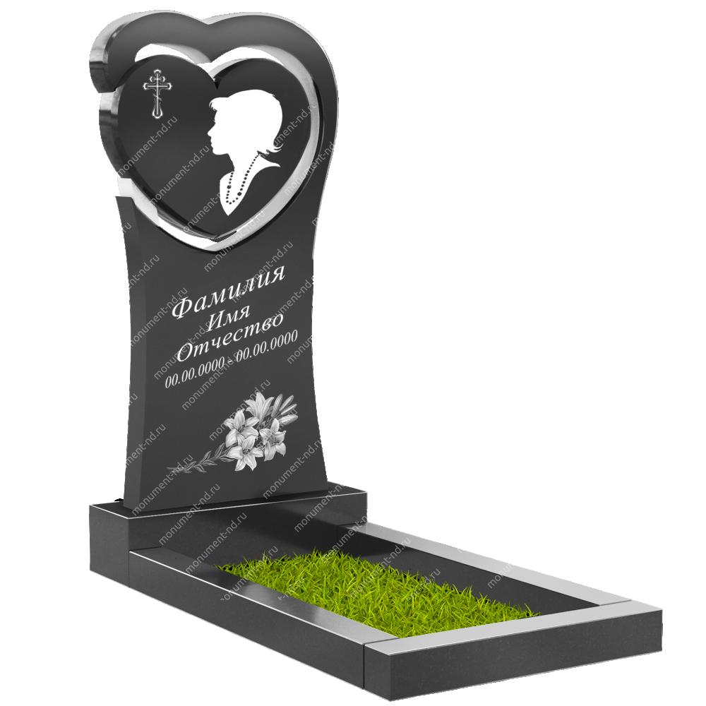 ПС-19 - Памятник с сердцем