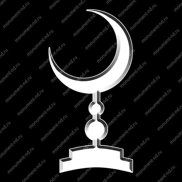 Гравировка Ислам Ис - 005