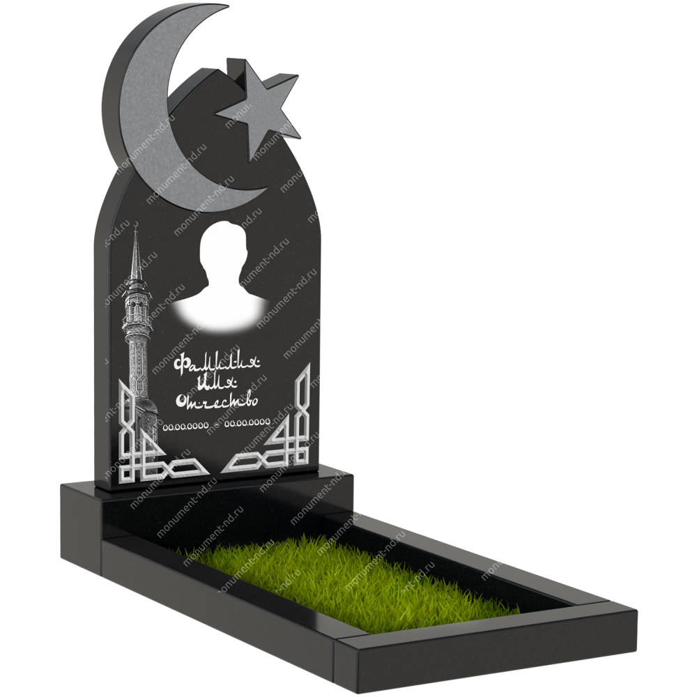 Мусульманский памятник М - 016
