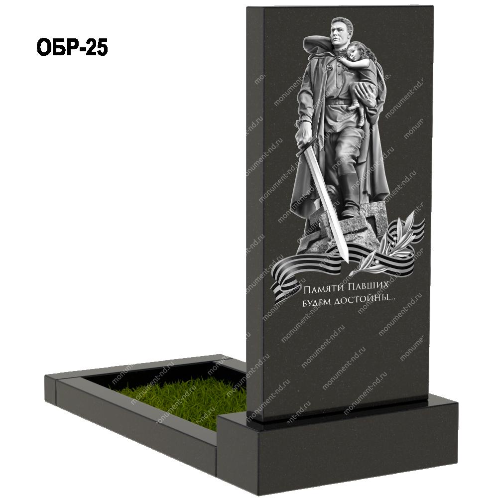 Гравировка обратной стороны памятника Обр-025
