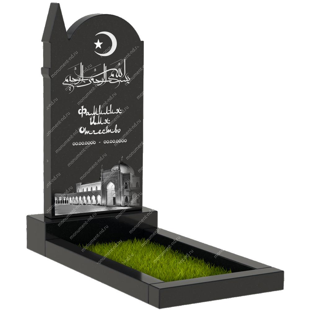 Мусульманский памятник М - 26