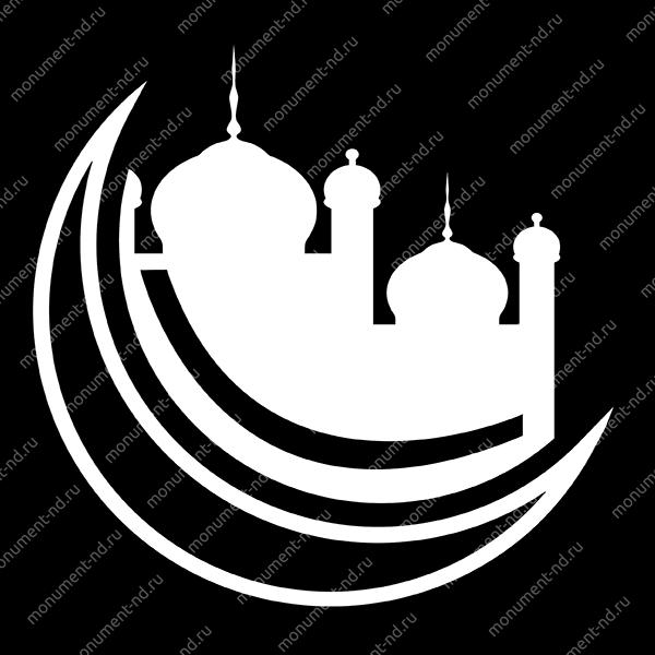 Гравировка Ислам Ис - 017