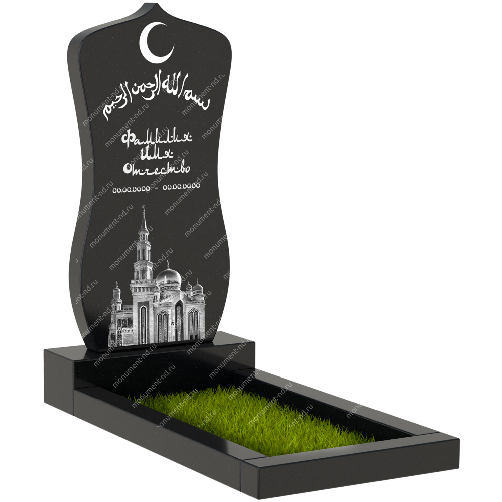 Мусульманский памятник М - 017