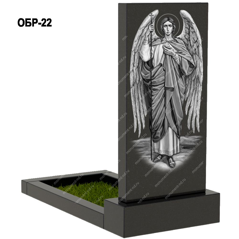 Гравировка обратной стороны памятника Обр-022
