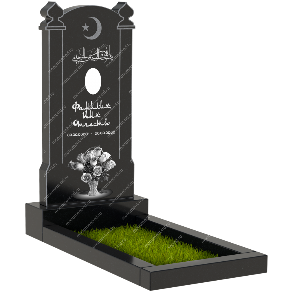 Мусульманский памятник М-28