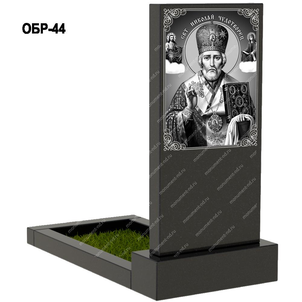 Гравировка обратной стороны памятника Обр-044