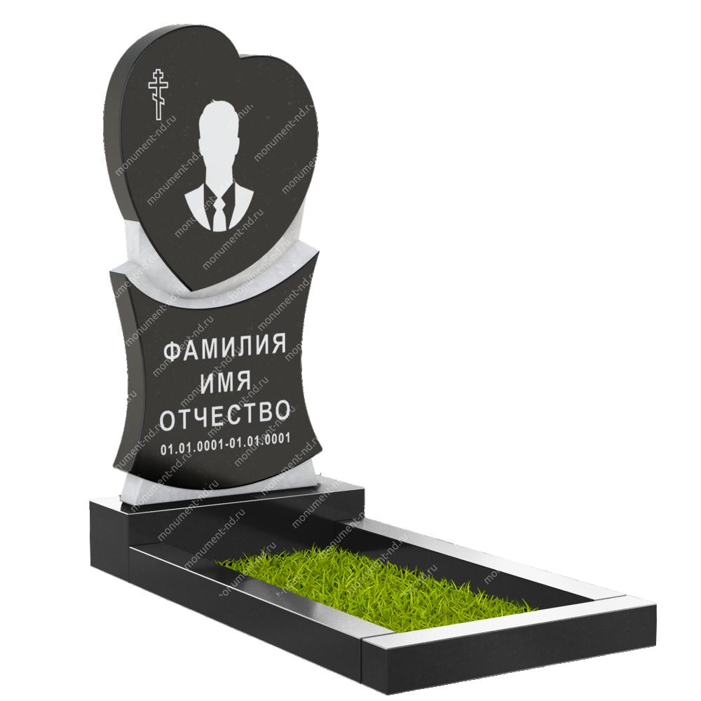ПС-01 - Памятник с сердцем