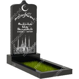 Мусульманский памятник М - 007 цвет черный 100*50*5