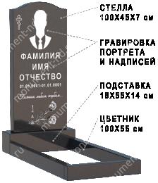 Гранитный памятник по спецпредложению АкП-3 гранит габбро 100х45х8