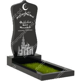 Мусульманский памятник М-017 гранит габбро цвет черный 100*50*5