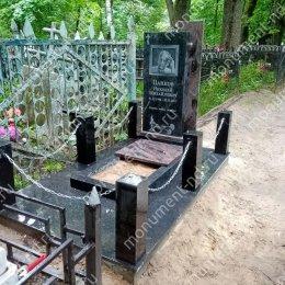 Мемориальный комплекс НР-011