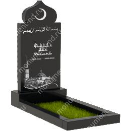 Мусульманский памятник М-020 цвет черный 100*50*5