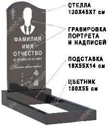 Гранитный памятник по спецпредложению АКВ-3 гранит габбро 100х45х8