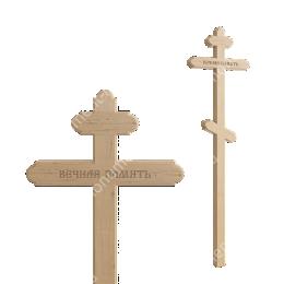 Деревянный крест на могилу ДкС - 008 сосна 210х70х5 см