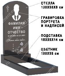 Гранитный памятник по спецпредложению АКО-2 гранит габбро 100х50х6