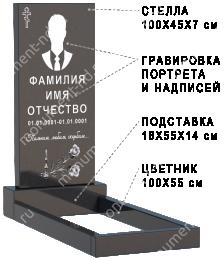 Гранитный памятник по спецпредложению АК-3 гранит габбро 100х45х8