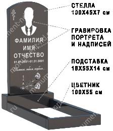 Гранитный памятник по спецпредложению АКО-3 гранит габбро 100х45х8