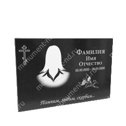 Гранитная табличка на могилу Т-007  Размер: 40х60х2 см.