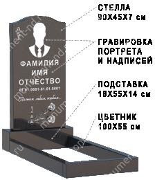 Гранитный памятник по спецпредложению АКП-1 гранит габбро 90х45х8