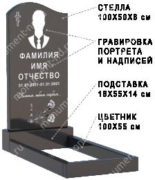 Гранитный памятник по спецпредложению АКВ-2 гранит габбро 100х50х6