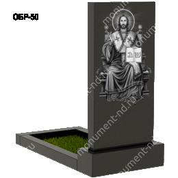 Гравировка обратной стороны памятника Обр-050