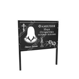 Гранитная табличка на могилу Т-004  Размер: 40х60х2 см.