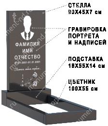 Гранитный памятник по спецпредложению АК-1 гранит габбро 90х45х8