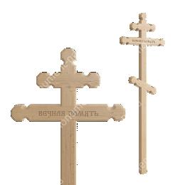Деревянный крест на могилу ДкС - 007 сосна 210х70х5 см