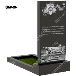 Гравировка обратной стороны памятника Обр-024