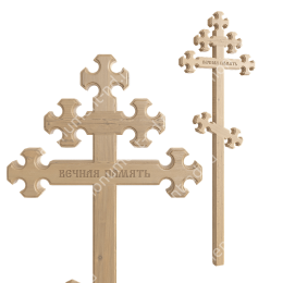 Деревянный крест на могилу ДкС - 010 сосна 210х70х5 см