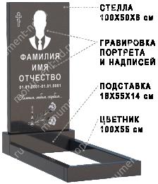 Гранитный памятник по спецпредложению АК-2 гранит габбро 100х50х6