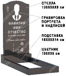 Гранитный памятник по спецпредложению АкП-2 гранит габбро 100х50х6