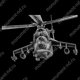 Гравировка военная ВОВ-012