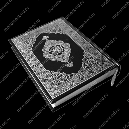 Гравировка Ислам Ис - 022