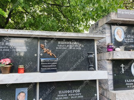 Гранитная табличка на могилу Т-008  Размер: 60х40х2 см. 2