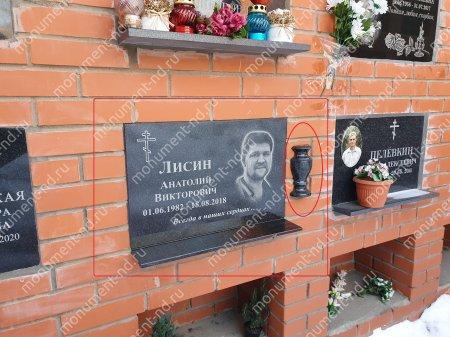 Гранитная табличка на могилу Т-013 Размер: 40х60х2 см. 3