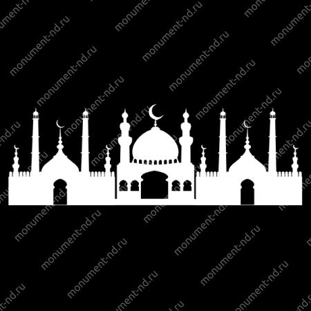 Гравировка Ислам  Ис - 006