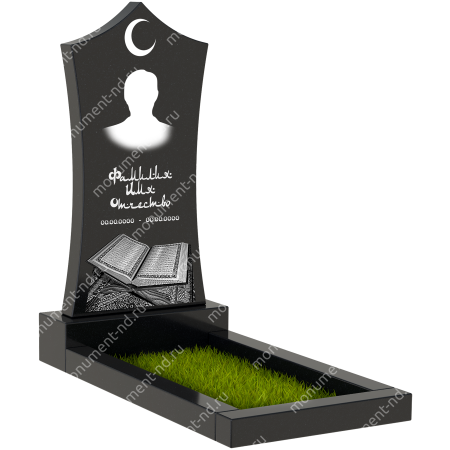 Мусульманский памятник М - 018 1