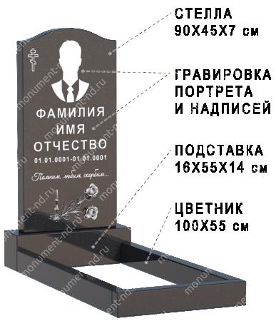 Гранитный памятник по спецпредложению АКП-1