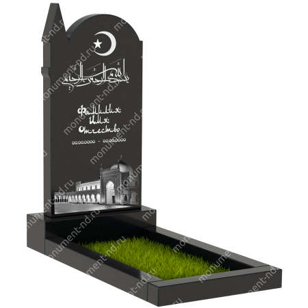 Мусульманский памятник М - 26 1