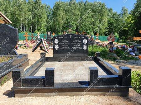 Мемориальный комплекс НР-103 2