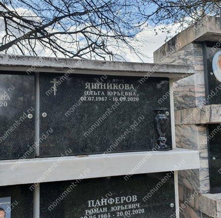 Гранитная табличка на могилу Т-013 Размер: 40х60х2 см. 4