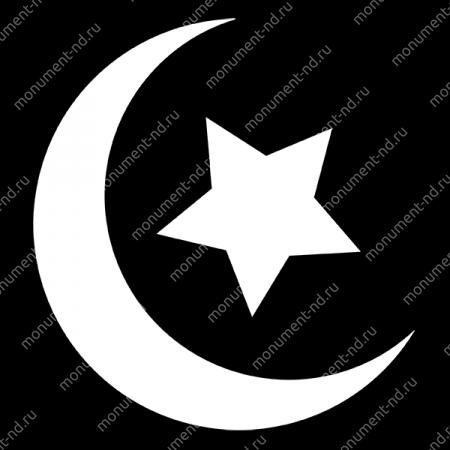 Гравировка Ислам Ис - 061