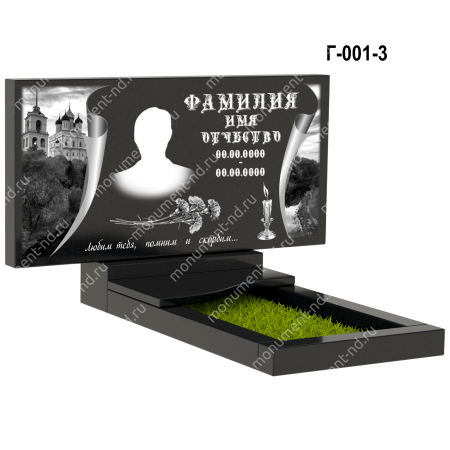 Надгробная плита - 001 5