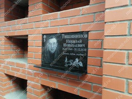 Гранитная табличка на могилу Т-012 Размер: 40х60х2 см. 3