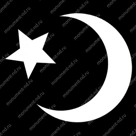 Гравировка Ислам Ис - 037