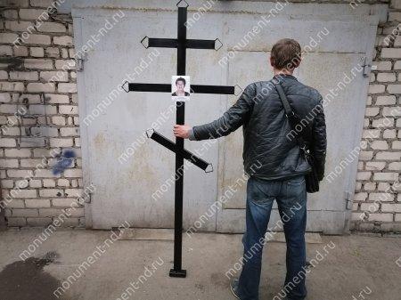 Крест на могилу Кр-011   2
